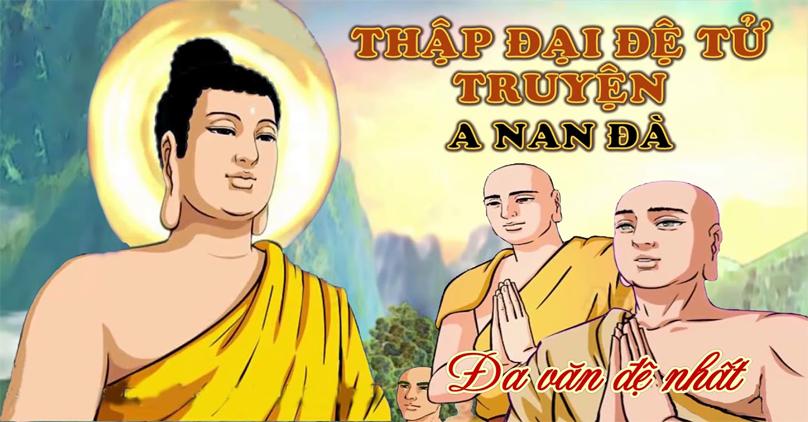 Ngài A Nan Đà