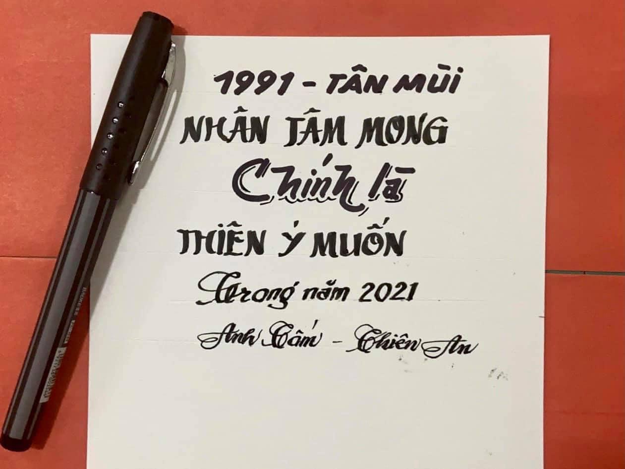 Tử Vi Tuổi Tân Mùi 2021 – Nam Nữ Mạng Sinh Năm 1991